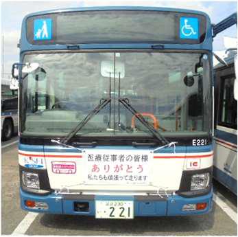 Large 210914 keisei 01