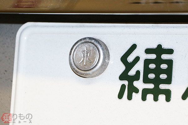 Large 210916 fuin 01