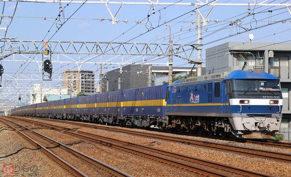 Large 210921 kanga 01