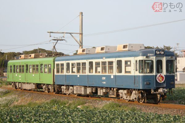 Large 210928 choshi 01
