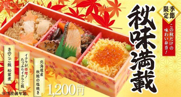 Large 211005 akiaji 01