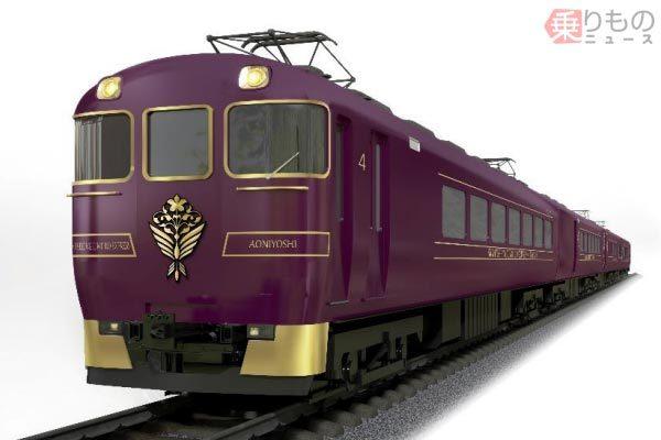 Large 211008 aoniyoshi 01