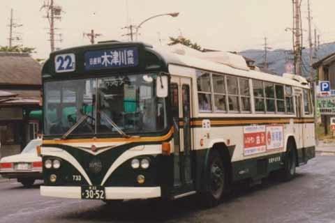 Large 211013 keihanbus 01