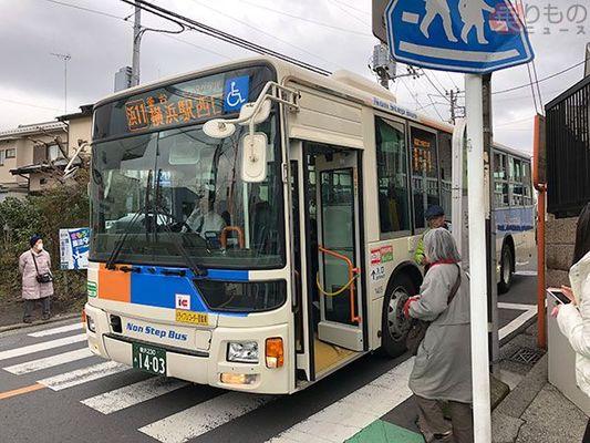 横浜 大 羽沢 駅 国