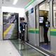 Thumbnail 180602 metro 07