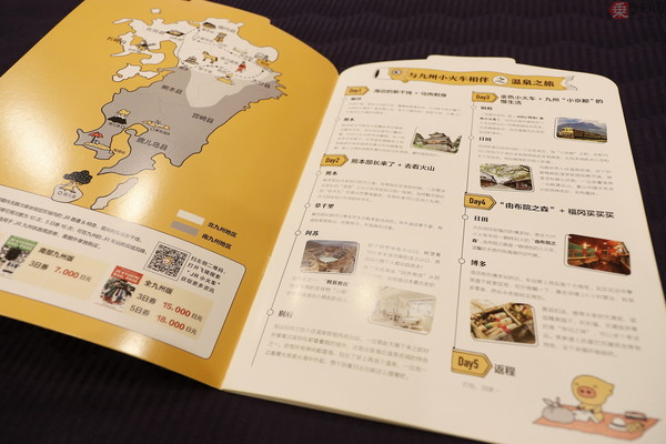 large  R4A4691 - 【企業】JR九州、中国アリババと戦略的提携 送客100万人、経済効果1500億円以上へ