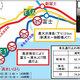 Thumbnail 180816 shintomei6 04