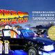 Thumbnail 180903 sanwa 09
