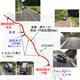 Thumbnail 181114 jidoeiheiji 03