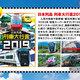 Thumbnail 181129 daikoushin 02