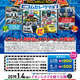 Thumbnail 181129 daikoushin 10