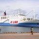 Thumbnail 181205 ferry 01