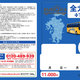 Thumbnail 181127 sunq 01