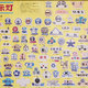 Thumbnail 190207 andon 14