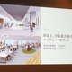 Thumbnail 190410 shibuyascramble 24