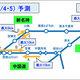 Thumbnail 190425 shinmeishin 03