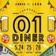 Thumbnail 190523 diner 02