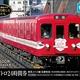 Thumbnail 190610 metro24 01