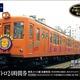Thumbnail 190610 metro24 02