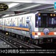 Thumbnail 190610 metro24 03