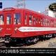 Thumbnail 190610 metro24 04