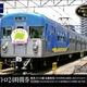 Thumbnail 190610 metro24 05
