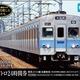 Thumbnail 190610 metro24 06