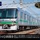 Thumbnail 190610 metro24 07
