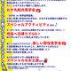 Thumbnail 190911 ogasawara 03