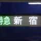 Thumbnail 191125 hazawayoko 03