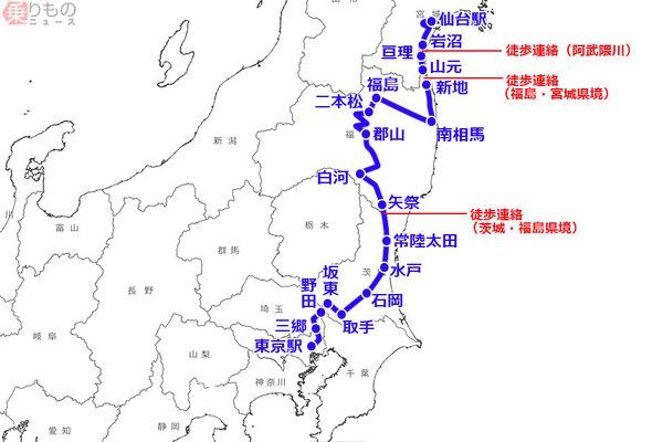 画像ギャラリー 路線バス 東京 仙台 正解ルートは 乗り継ぎ40回