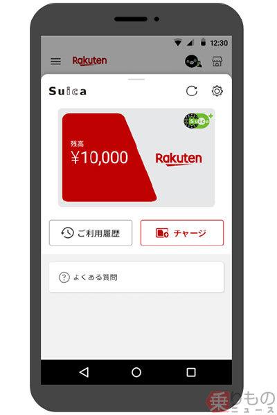 楽天 ペイ アプリ