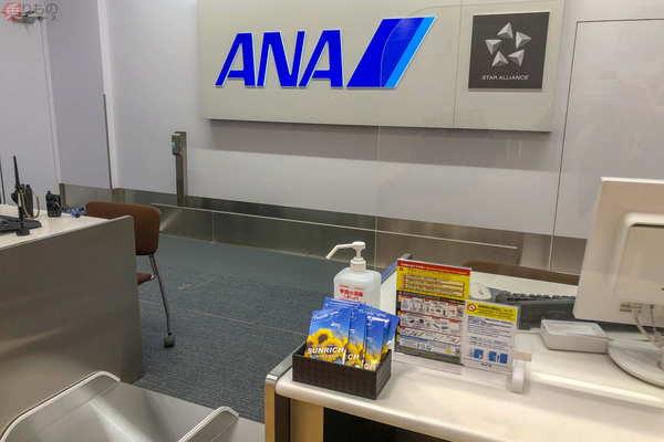 空港 コロナ 神戸 ニュースリリース|関西エアポート