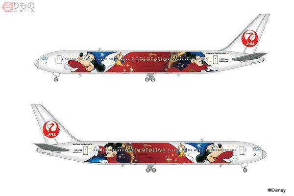 「魔法使いミッキーJET」11月デビュー! JAL特別塗装機 初日は周遊フライトも