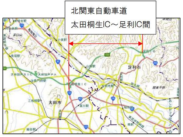 関東 道 通行止め 北